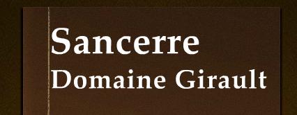 Domaine Girault